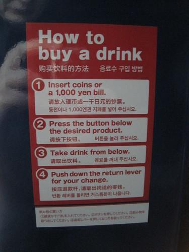 Carteles y avisos en Japón II