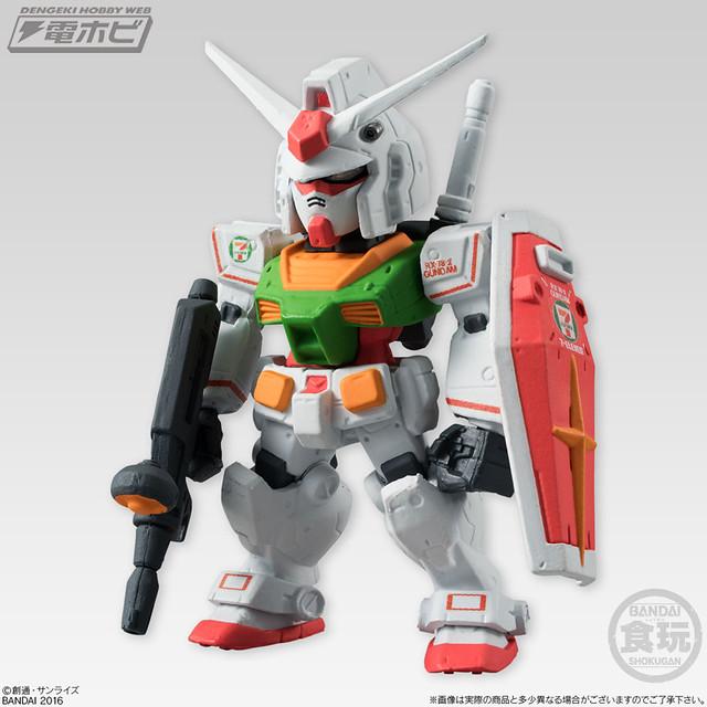 FW Gundam Converge 日便利商店限定配色版!
