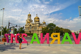 Bulgaria 2016