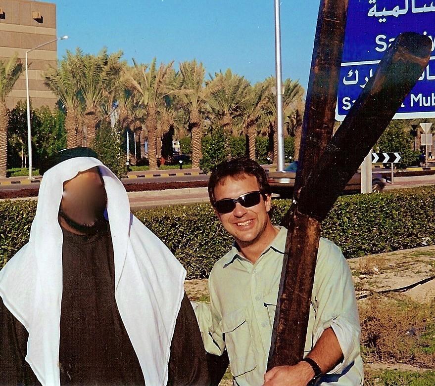 Kuwait  Image1