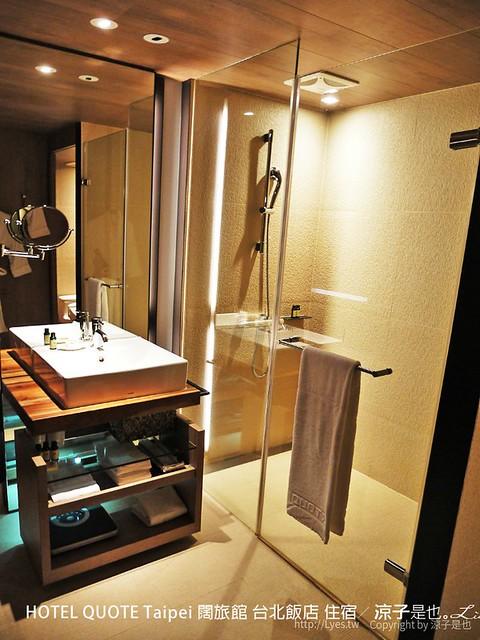 HOTEL QUOTE Taipei 闊旅館 台北飯店 住宿 38