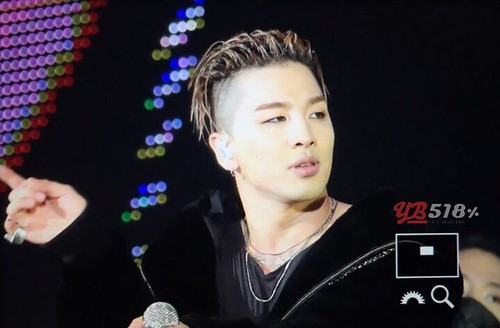 BIGBANG Nagoya BIGBANG10 FINAL Day 1 2016-12-02 (24)