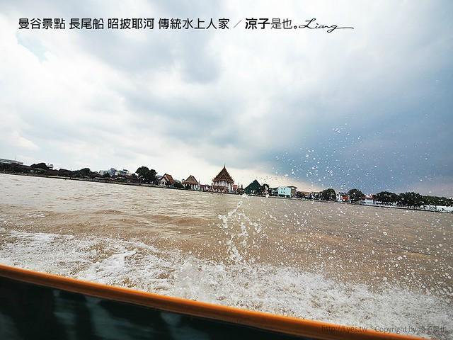 曼谷景點 長尾船 昭披耶河 傳統水上人家 38