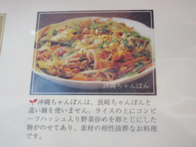 我達食堂(江古田)