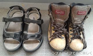 靴、MBTサンダル・登山靴