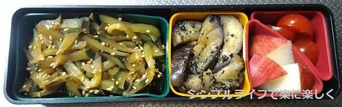 お弁当、2015-10-6