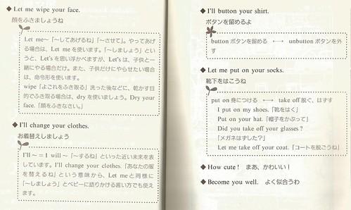 japanglish0005