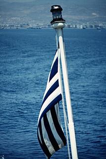 Ägypten 1983 (01) Limassol