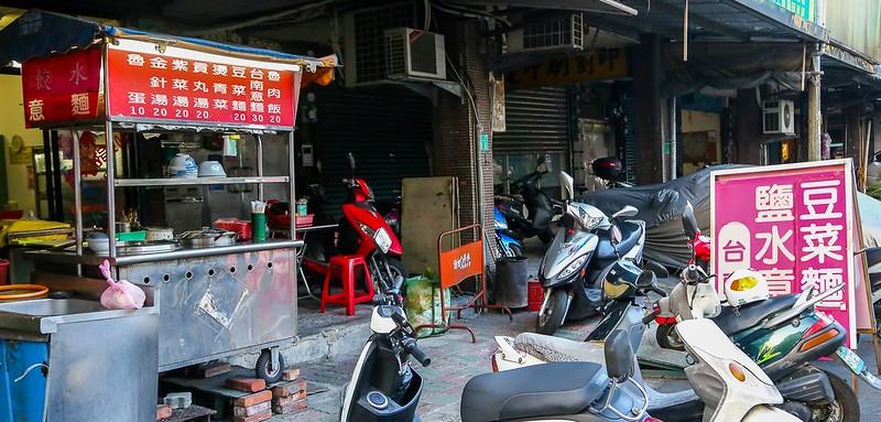 隱藏版平價美食。三重大仁街無名麵店,來自台南鹽水的好吃意麵。