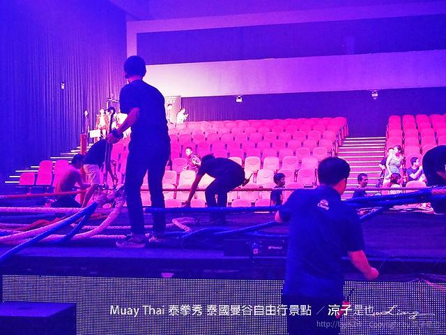 Muay Thai 泰拳秀 泰國曼谷自由行景點 1