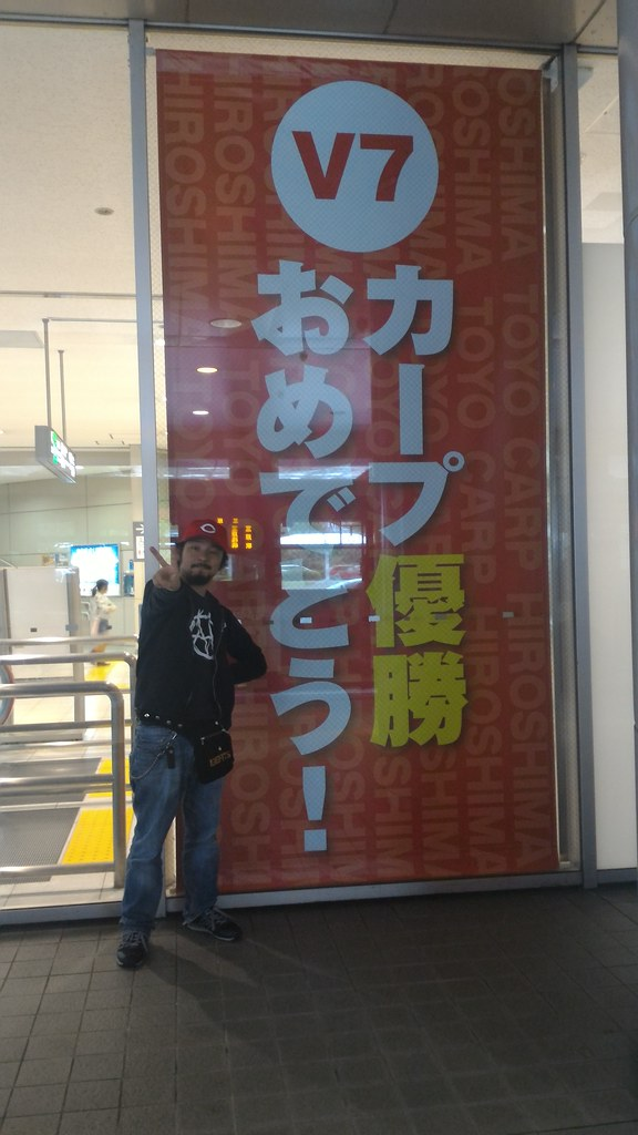 P_20161022_084453.jpg