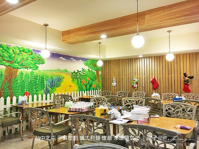 台中北屯 平價甜點 義大利麵 燉飯 莎嗑蘭女士 7
