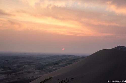 mountain race running trail mongolia umnugovi