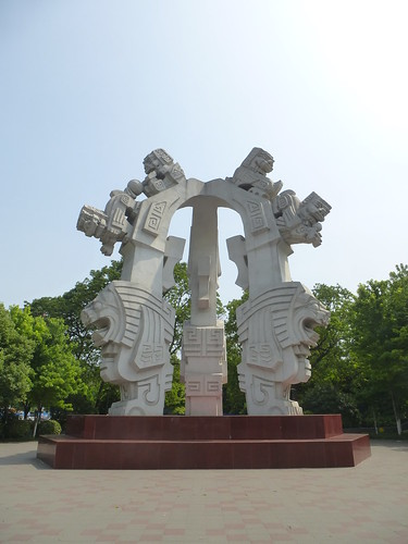 CH-Hefei -Bao Park (23)