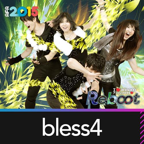 AFA15_Guest_Artiste_bless4