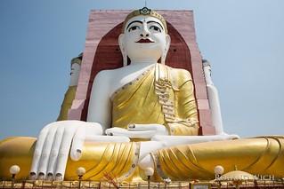 Bago - Kyaik Pun Buddha
