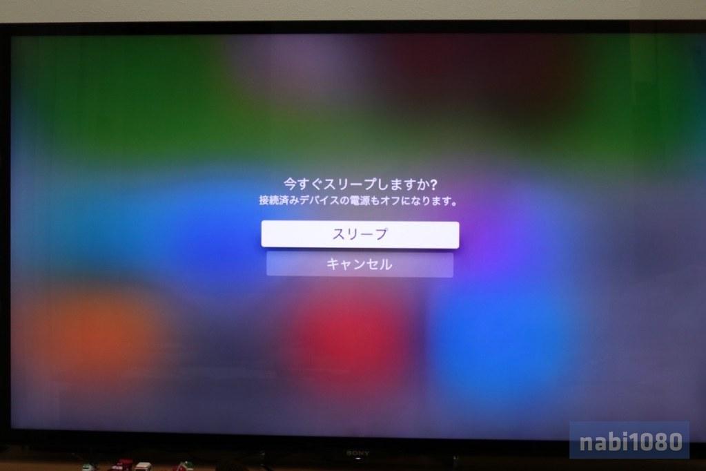 Apple TV使ってみた19