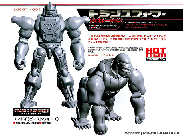 Transformers Masterpiece Optimus Primal - Initial Render Designs