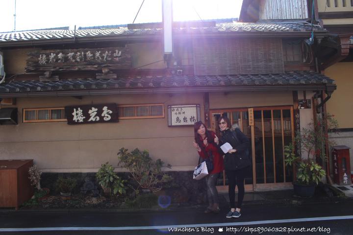 京都美食 鳥岩樓 親子丼