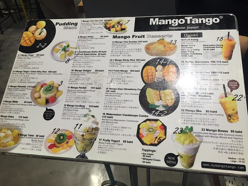 Siam thermal 21 建興酒家 let's relax spa mango tango