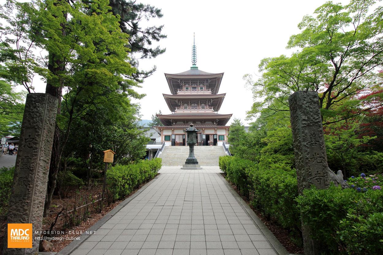 MDC-Japan2015-841