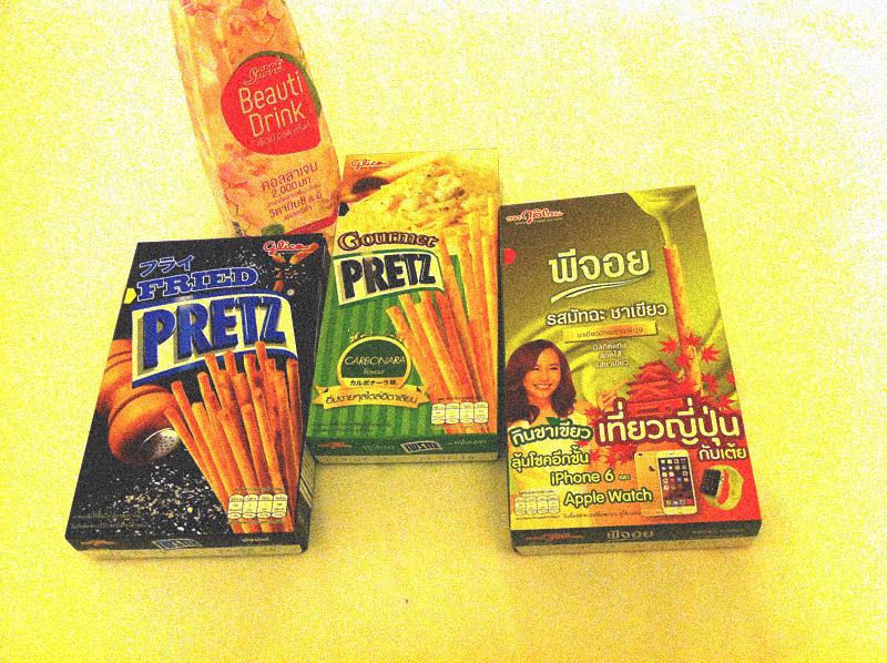 Southern Thai (20)