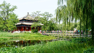 Image of Old Summer Palace. china park travel nature cn garden beijing oldsummerpalace beijingshi