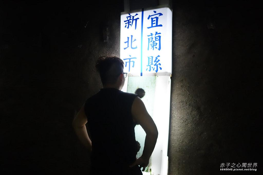 台灣好行-黃金福隆線23