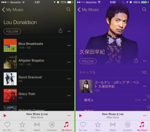 Apple Music 久保田早紀