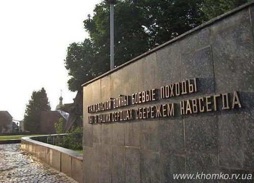 Напис на кладовищі