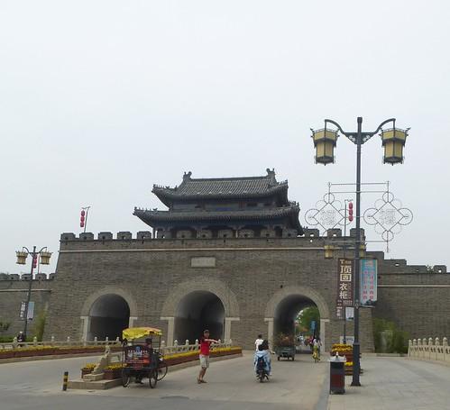CH-Qufu-Centre-ville-Murs (1)