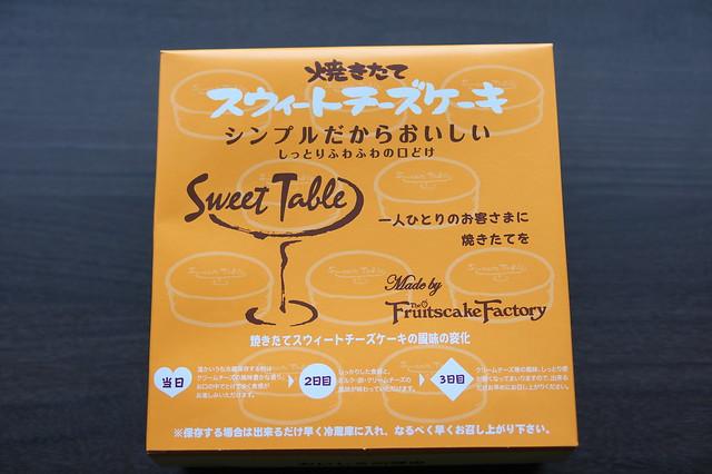 スウィートチーズケーキ 3回目_01