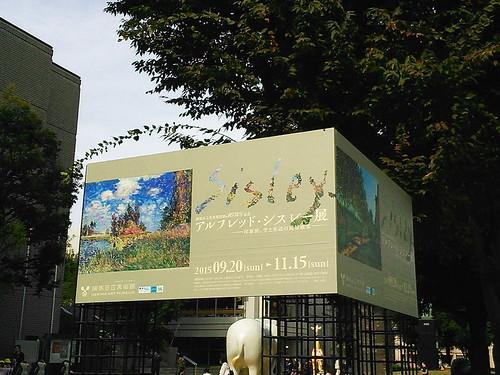 練馬美術館1