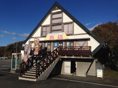 hokkaido-kuccharo-lake-shop
