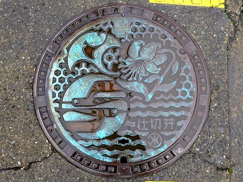 kanagawa, manhole cover (神奈川県のマンホール)