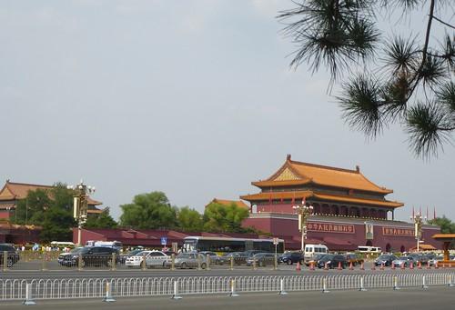CH-Beijing-Parc Zhongshan (6)