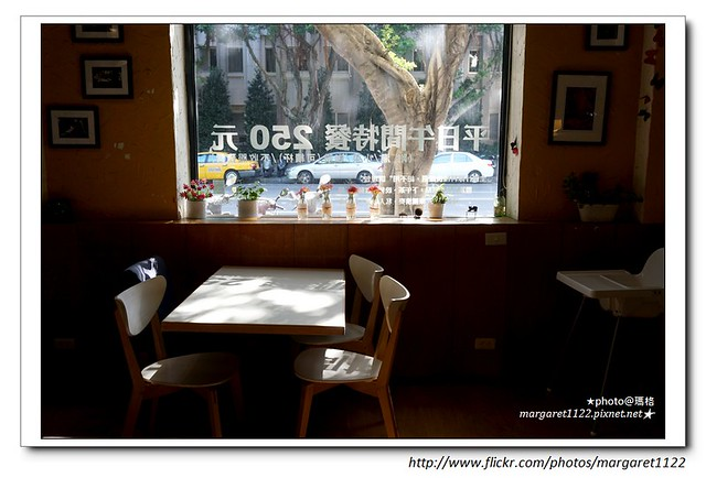 【台北】TAV cafe