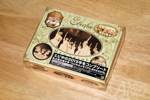 Shiritsu Ebisu Chugakku - Ebichu no Memorial Box 2015