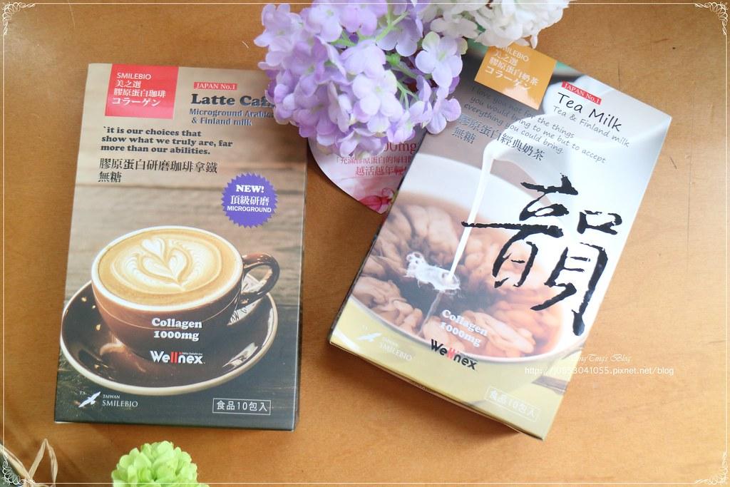 美之選膠原蛋白肽-咖啡 奶茶 (7)