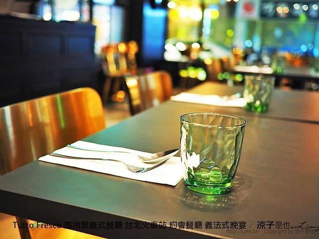 Tutto Fresco 翡冷翠義式餐廳 台北火車站 約會餐廳 義法式晚宴 64