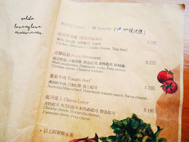 中山站下午茶早午餐推薦光一敘集老房子咖啡 (29)
