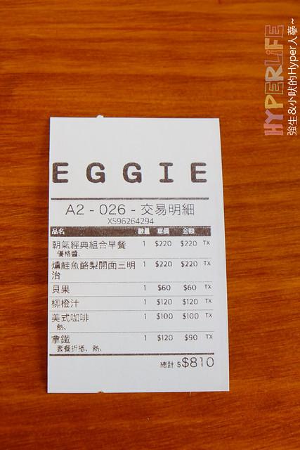 2015.08 台中Eggie