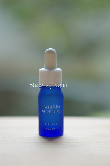 vc-serum2