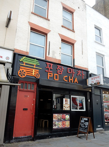 Po Cha, Waterloo, London SE1