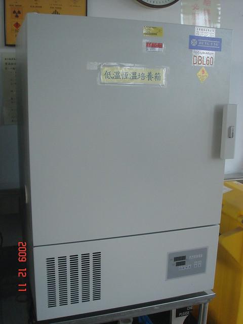 低溫恆溫培養箱
