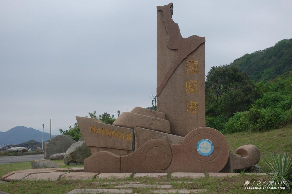台灣好行-黃金福隆線38