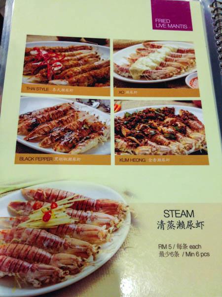 pulau-ketam-chenchenho-menu2