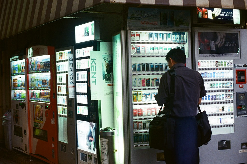 西浜町 長崎 Nagasaki 2015/09/08 西浜町  Nikon FM2 Nikon AI Nikkor 50mm f/1.4S Kodak UltraMax ISO400 Photo by Toomore