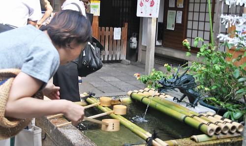 24 Kioto (24)