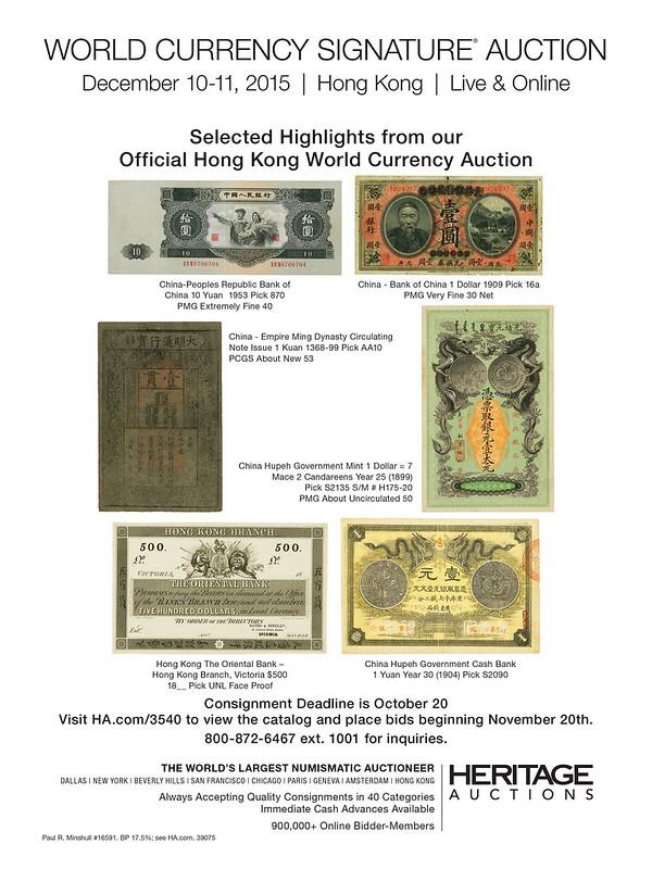 Heritage ad 2015-10-18